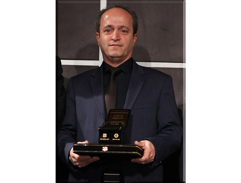 آقای محمدعلی امیر حسنی (همراه ایرانیان)